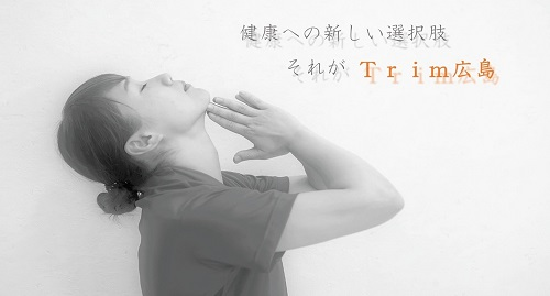 trim 広島 TOP