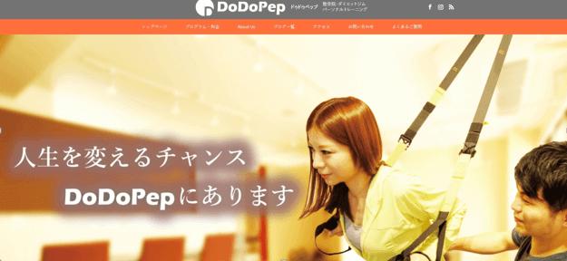 DoDoPep 神戸