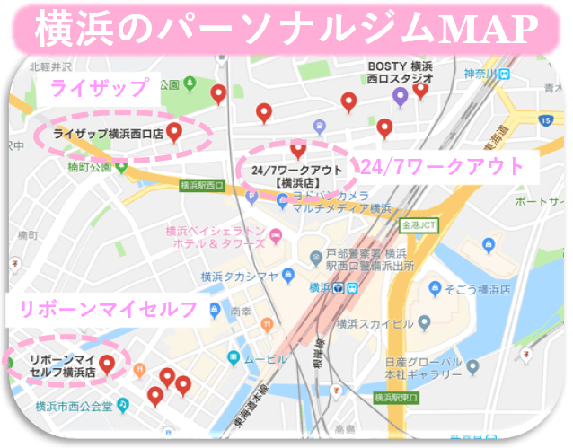 横浜 パーソナルジム MAP