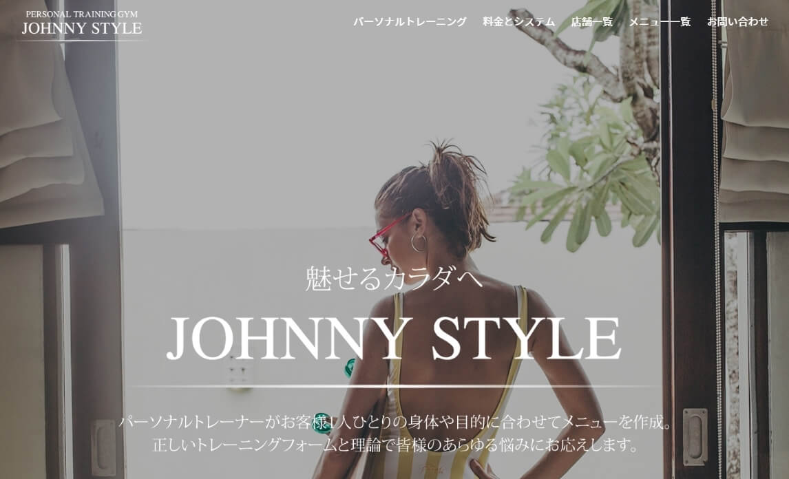 JOHNNY STYLE TOP