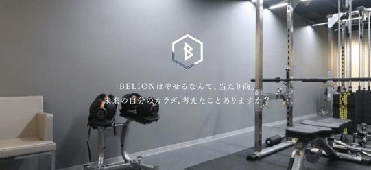 ビリオン 名古屋TOP