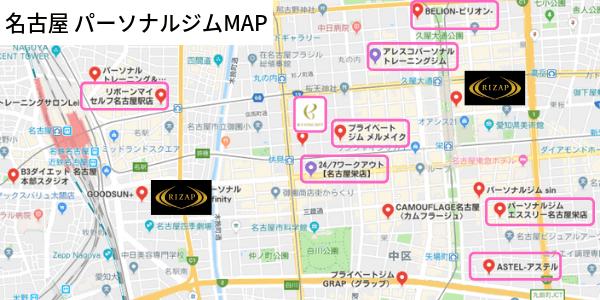 名古屋 パーソナルジム MAP