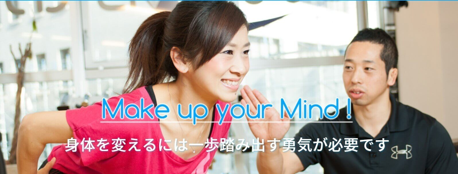 Bodybase 千葉 パーソナルトレーニング TOP