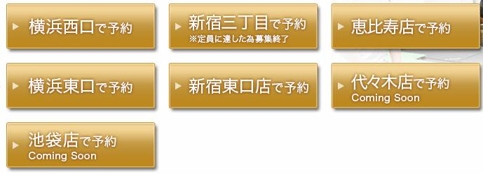 アスピ 評判