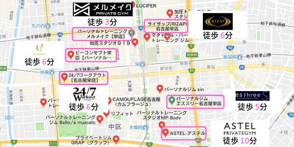 栄 パーソナルトレーニングジム MAP