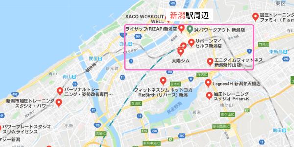 新潟 パーソナルトレーニングジム MAP