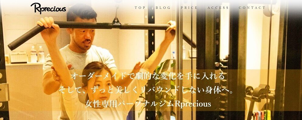 Rprecious TOP