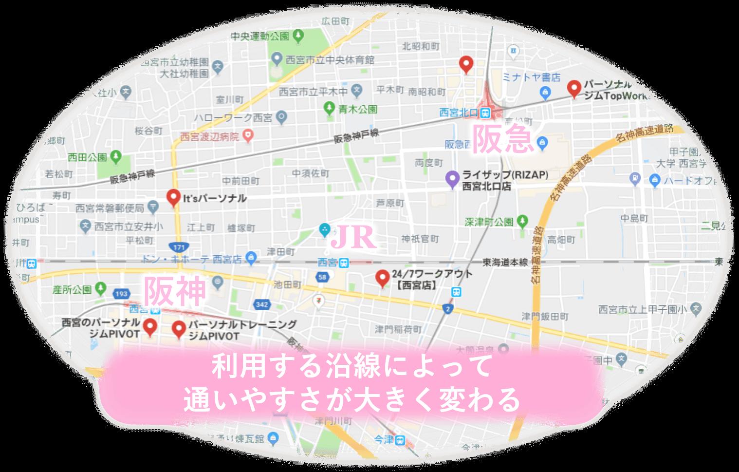 西宮 エリア比較 阪急 阪神