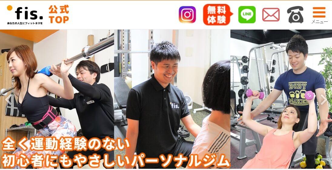 fis.豊中駅前店 TOP (1)