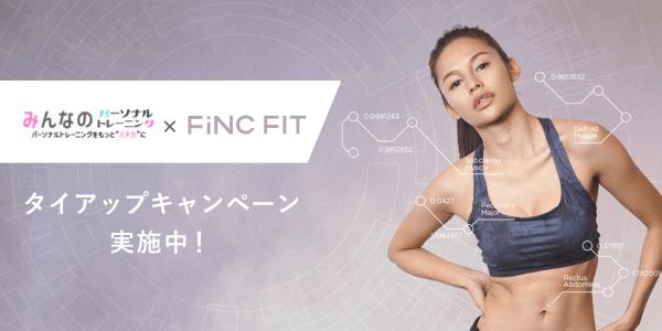 fincfit top