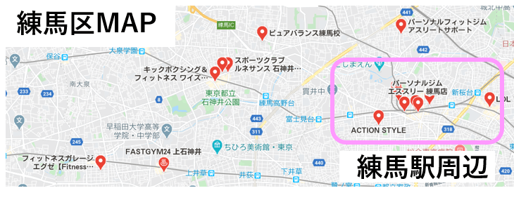 練馬区 パーソナルジム MAP (1)