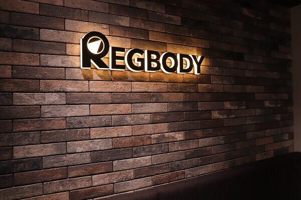 REGBODY店舗画像⑤