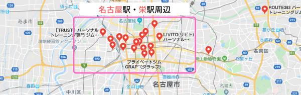 愛知 パーソナルトレーニングジム MAP