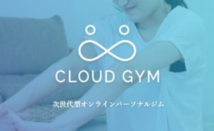CLOUD-GYM top