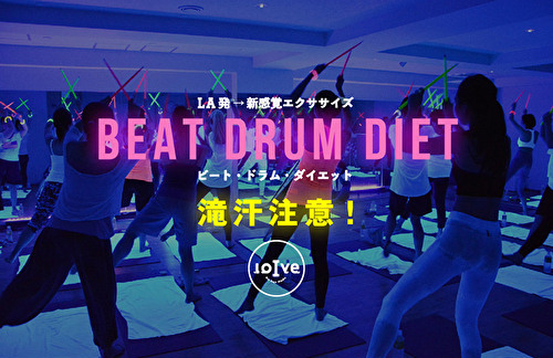 loIve beat drum