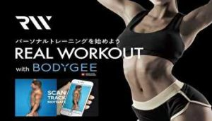 REAL WORKOUT 六本木店 top