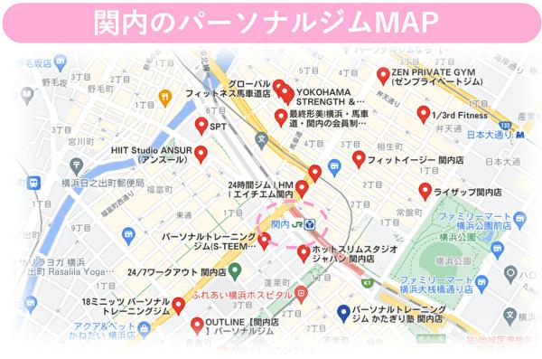 関内 パーソナルジムMAP