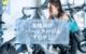 【2021年ランキング】東京の女性向け・女性専用でおすすめのパーソナルトレーニングジムTOP10